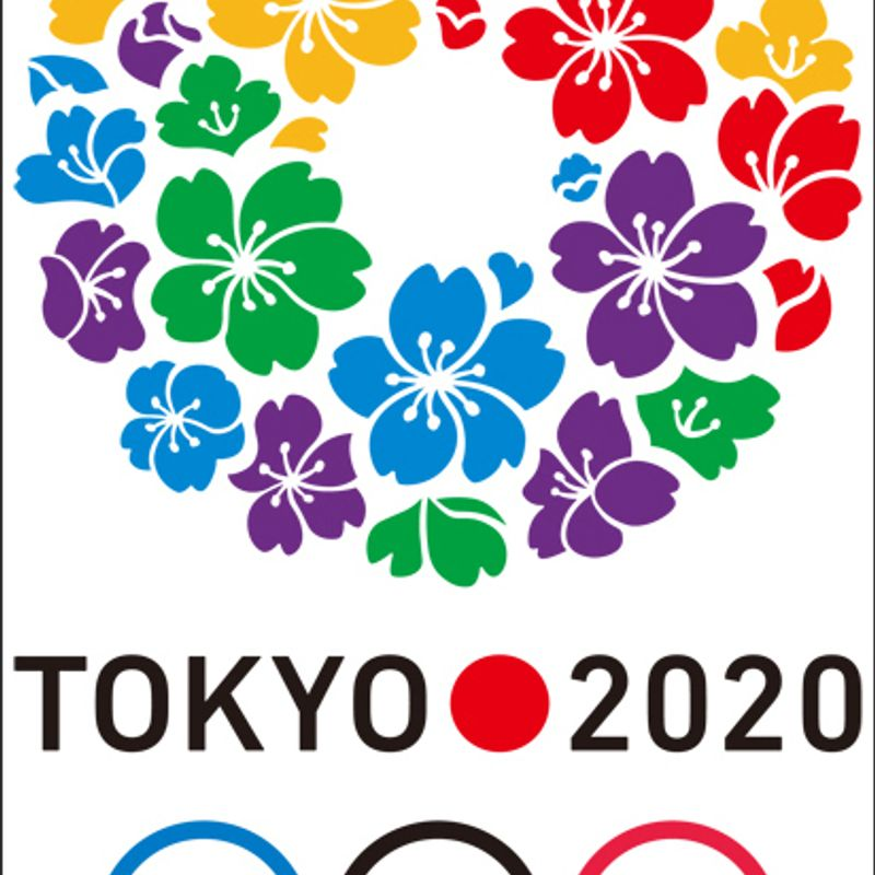 Road to the 2020 World Cup, sports hall of fames to visit in Tokyo photo