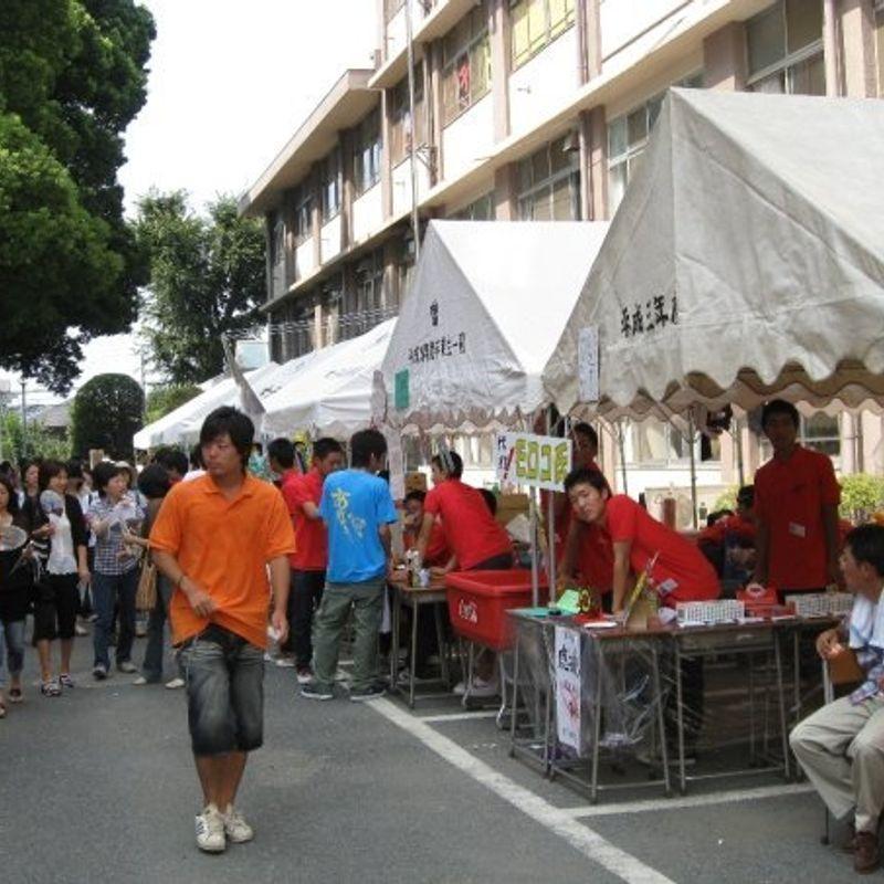 School cultural festival photo