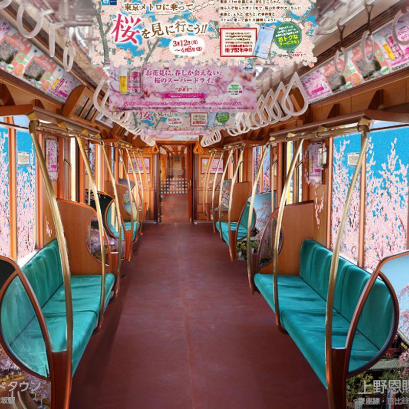 """""""Sakura Train"""" di Tokyo bersiap untuk berangkat menjelang musim bunga sakura photo"""
