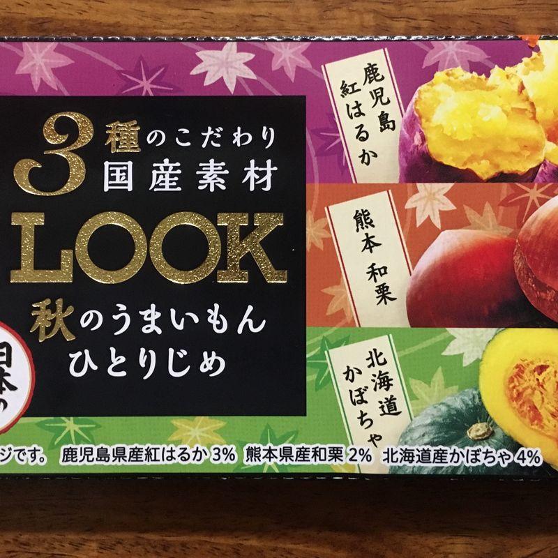 秋天的好(巧克力)味道? photo