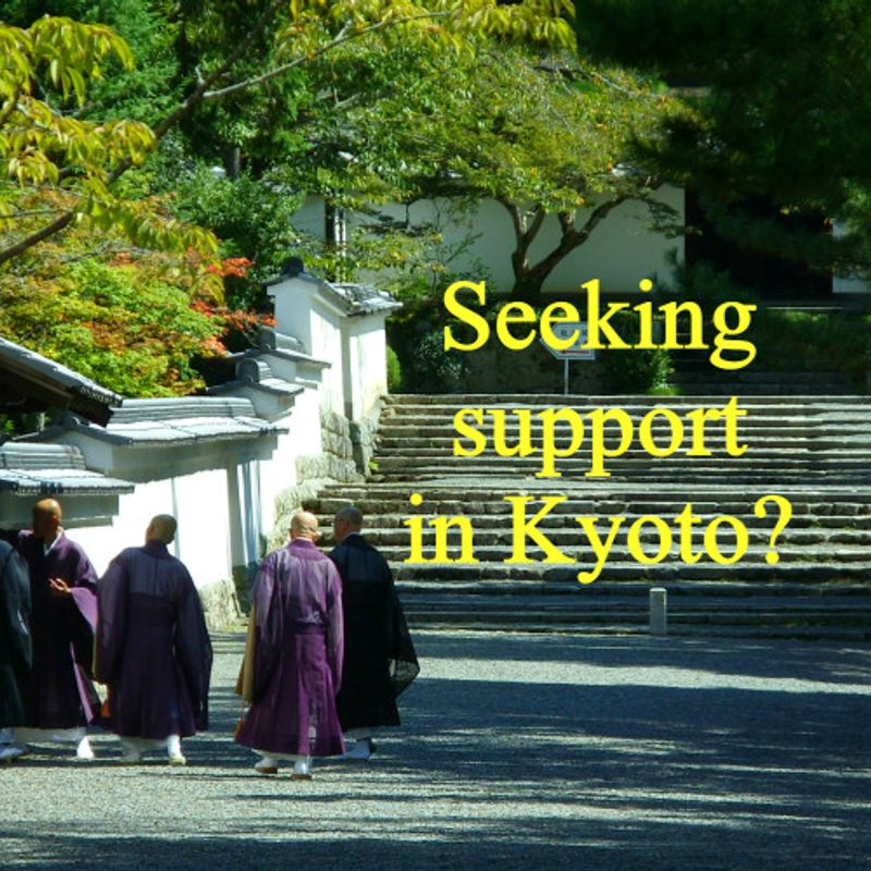 Support For Living In 'The World's Best City' - Kyoto photo