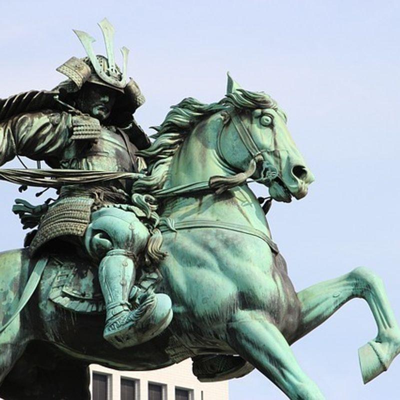The japanese salaryman : The modern times Samurai photo