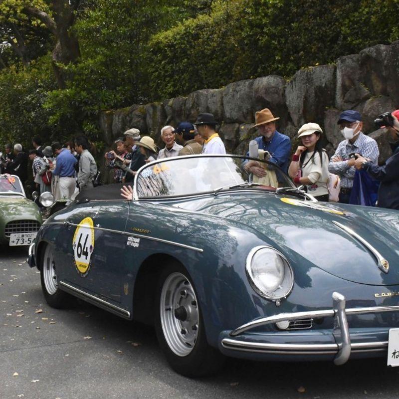 Vintage cars leave Nagoya on annual 4-day La Festa Primavera rally photo