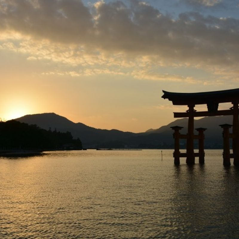 How much does it cost to travel from Osaka to Hiroshima? photo