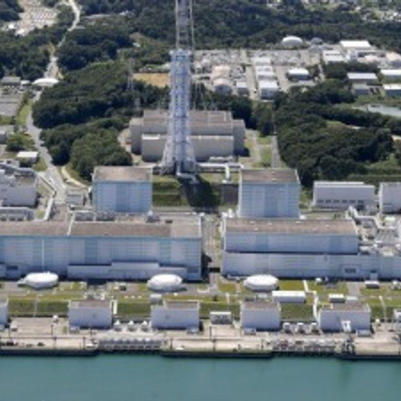 TEPCO to decommission Fukushima Daini nuclear plant photo