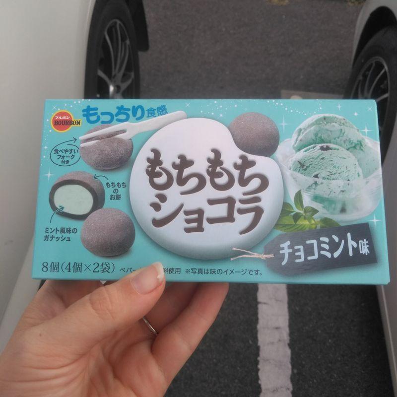Mint chocolate mochi photo