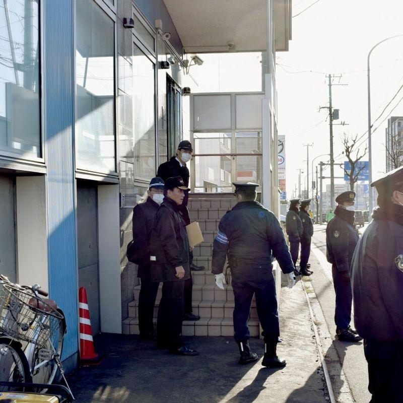 AUM cult successor group raided over illegal recruiting practices photo