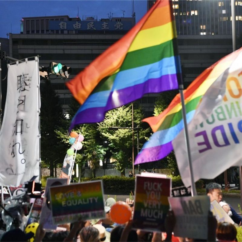 More people identify as LGBT as social awareness grows in Japan: study photo