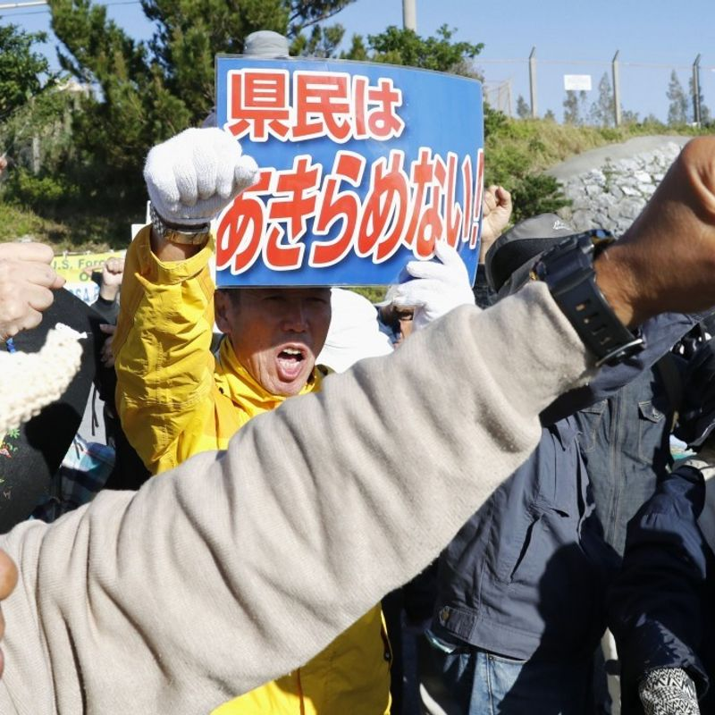 Petition on Okinawa base transfer work ready for White House reply photo