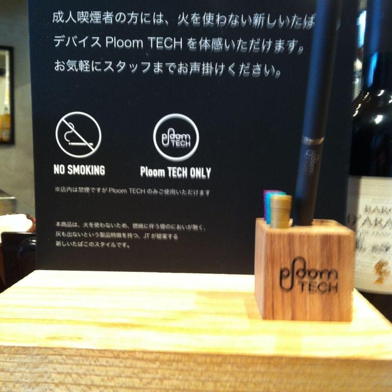 Hard Times Cafe Drink Menu