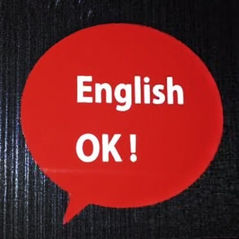 10 Do's & Don't's for English Communication in Japan photo