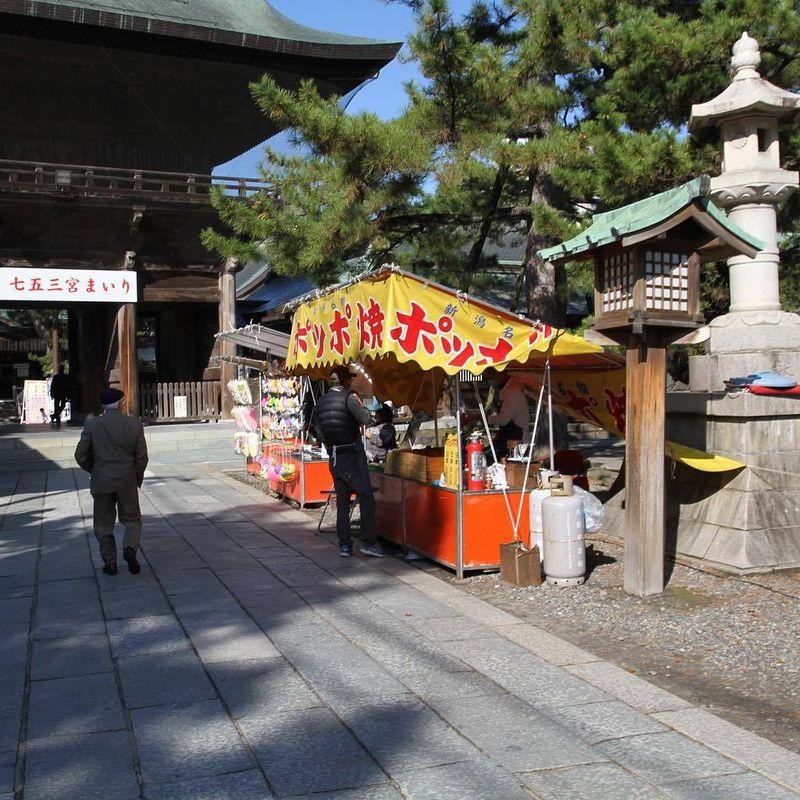 ポッポヤキ - 新潟のお祭りが大好き! photo