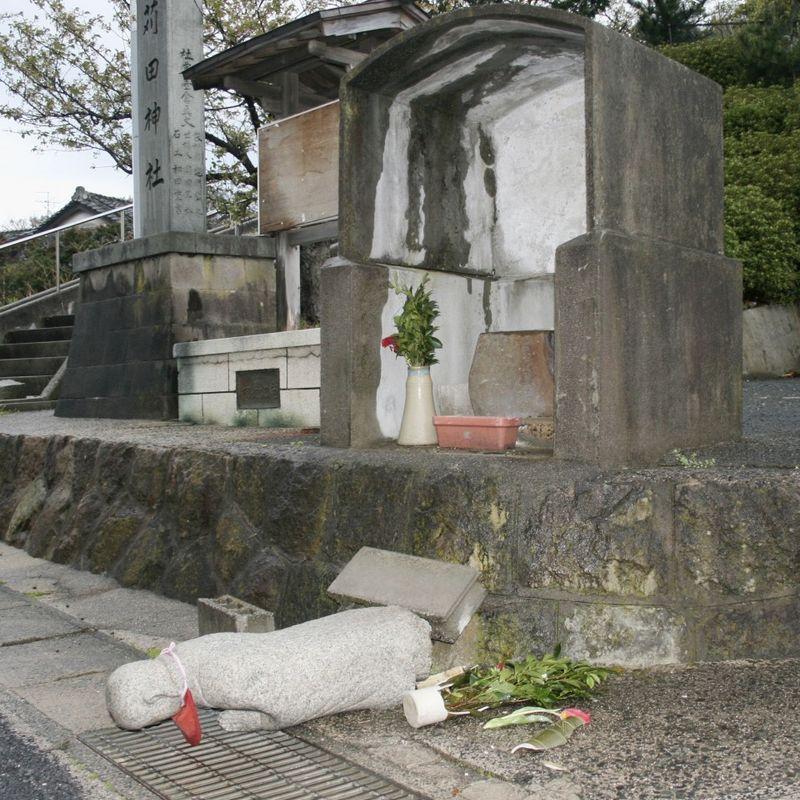 西部の島根に強い地震があり、負傷した4人 photo