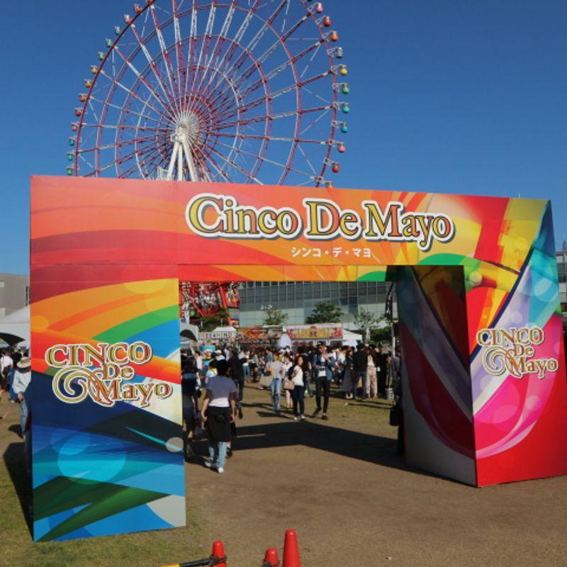 Japan celebrates Cinco de Mayo in Odaiba photo