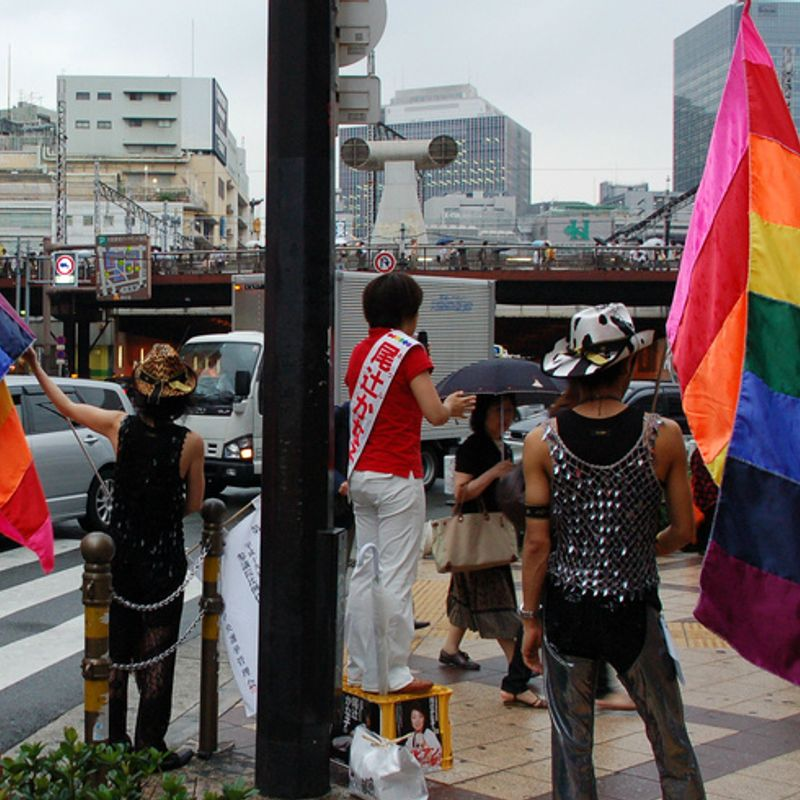 News: Local Thoughts on Same-Sex Marriage in Japan photo