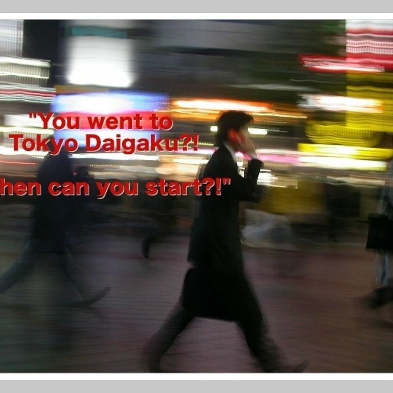 How I Became a Salaryman in Japan (And How You Can, Too!) photo