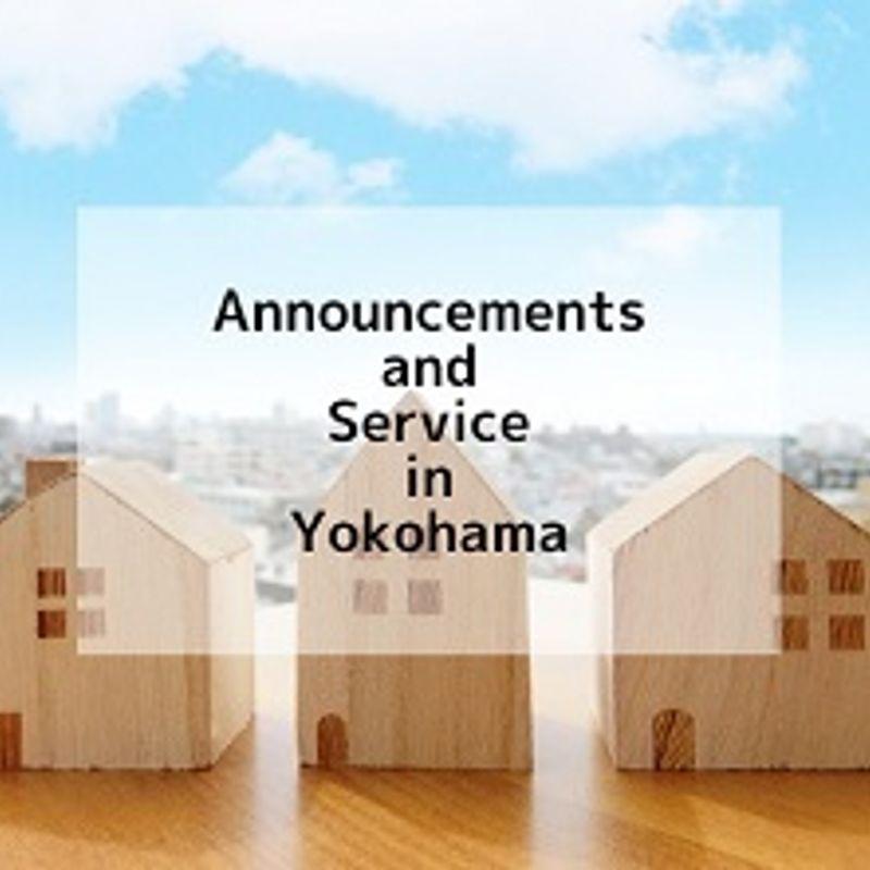 Application for Rental Housing for Elderly People in Izumi-Ku photo