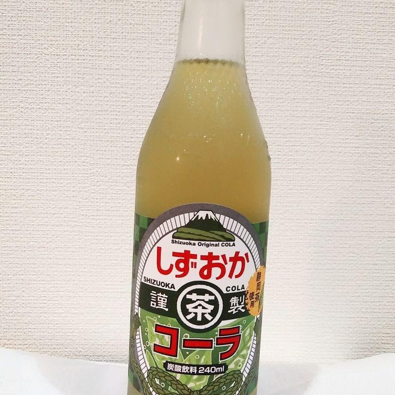 しずおか茶コーラ☆   photo