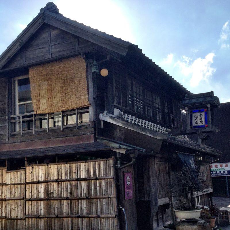 Time Warp in Tsuchiura City photo