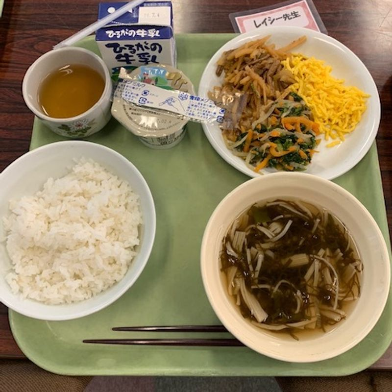ALT School Lunches photo