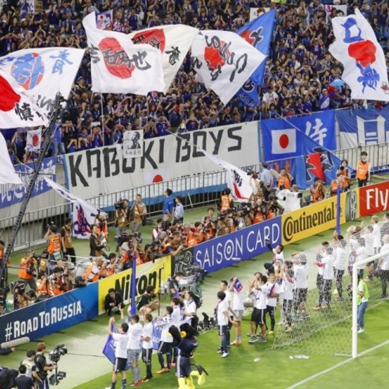 GALLERY: Soccer fans celebrate Japan's World Cup qualification photo