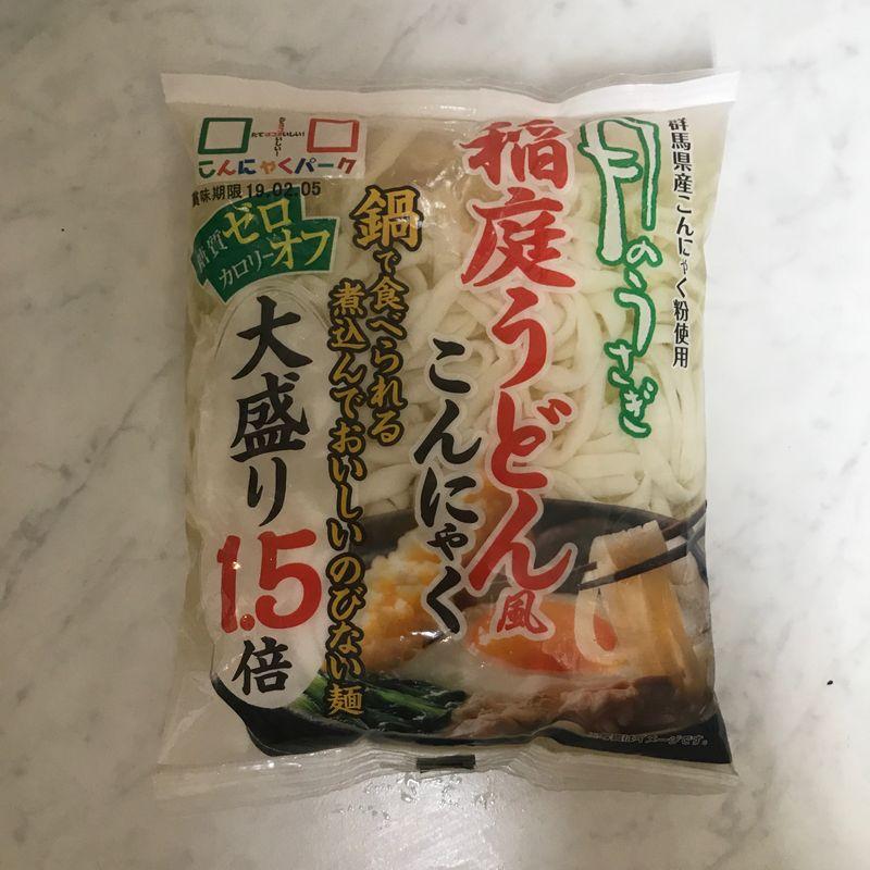 No Carb Udon Noodles photo