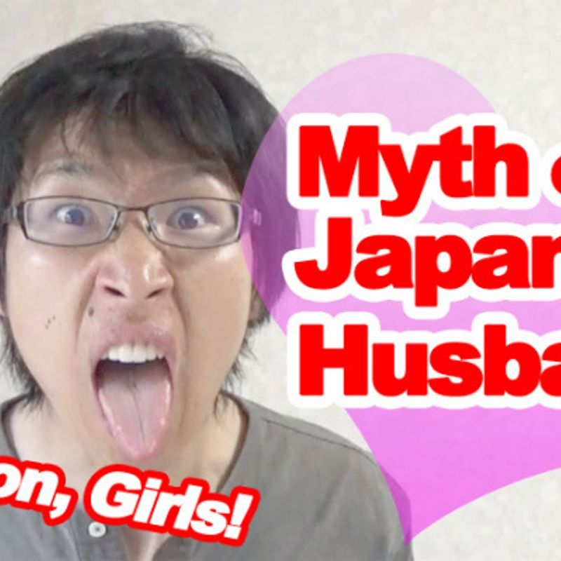 Misconception of Japanese Husbands photo