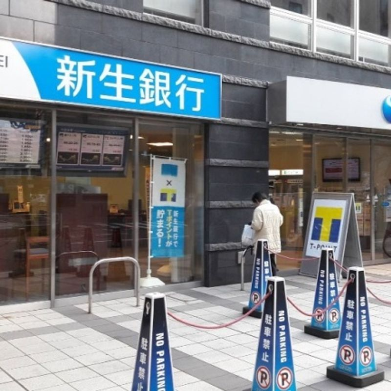 How to get a bank account in Japan  photo