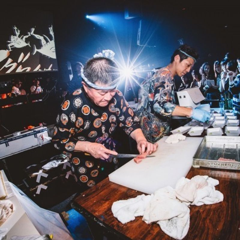 マグロハウス: Tuna + House Music = Nightclub Chaos, Tokyo  photo