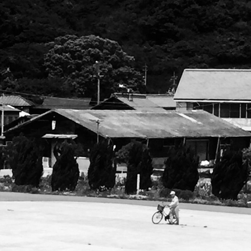 Ferry to Nakajima: a Reminder of the Magic of Everyday Life on the Inland Sea. photo