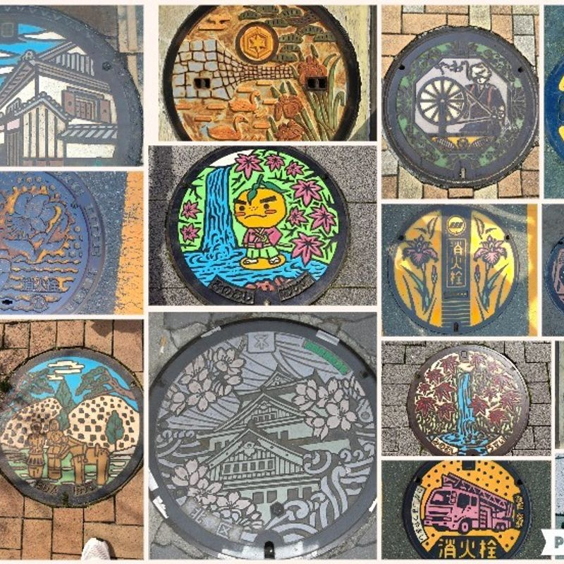 Manhole cover art photo