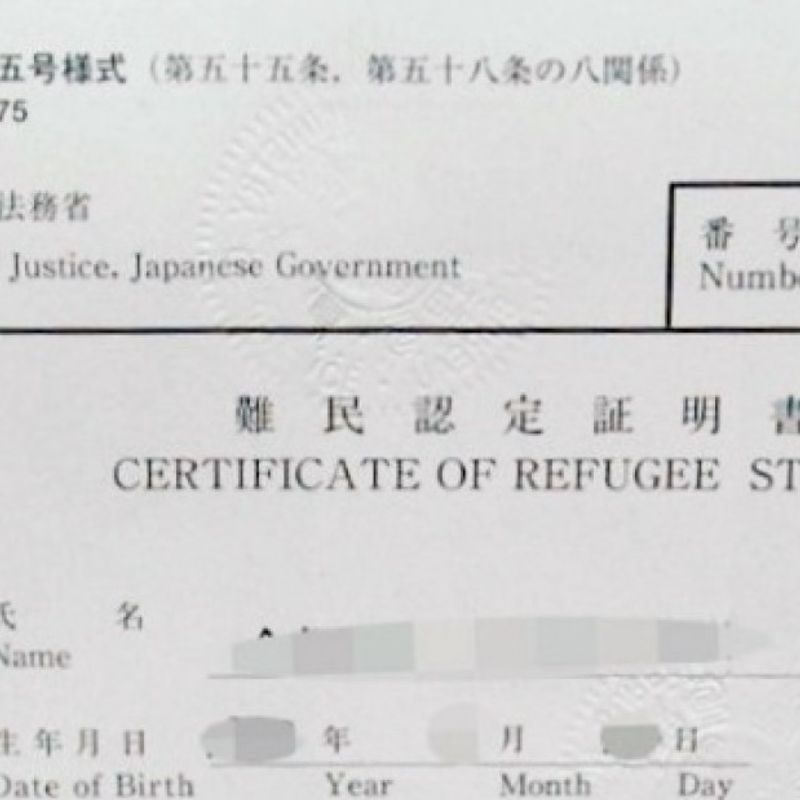 Japan to limit work permits for asylum seekers from 2018 photo