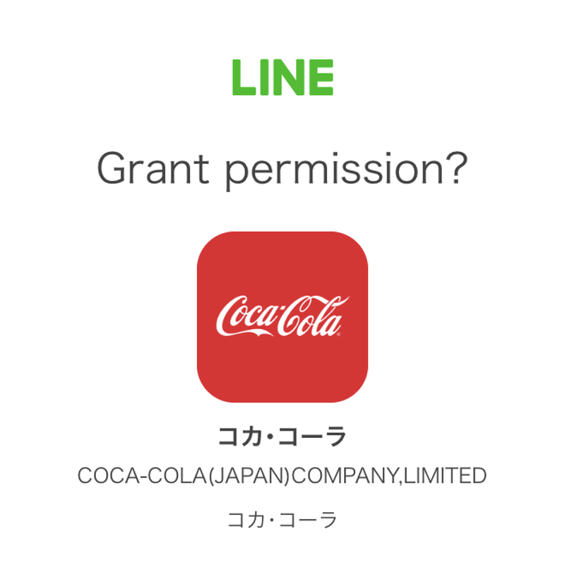 Coca-Cola Omikuji photo