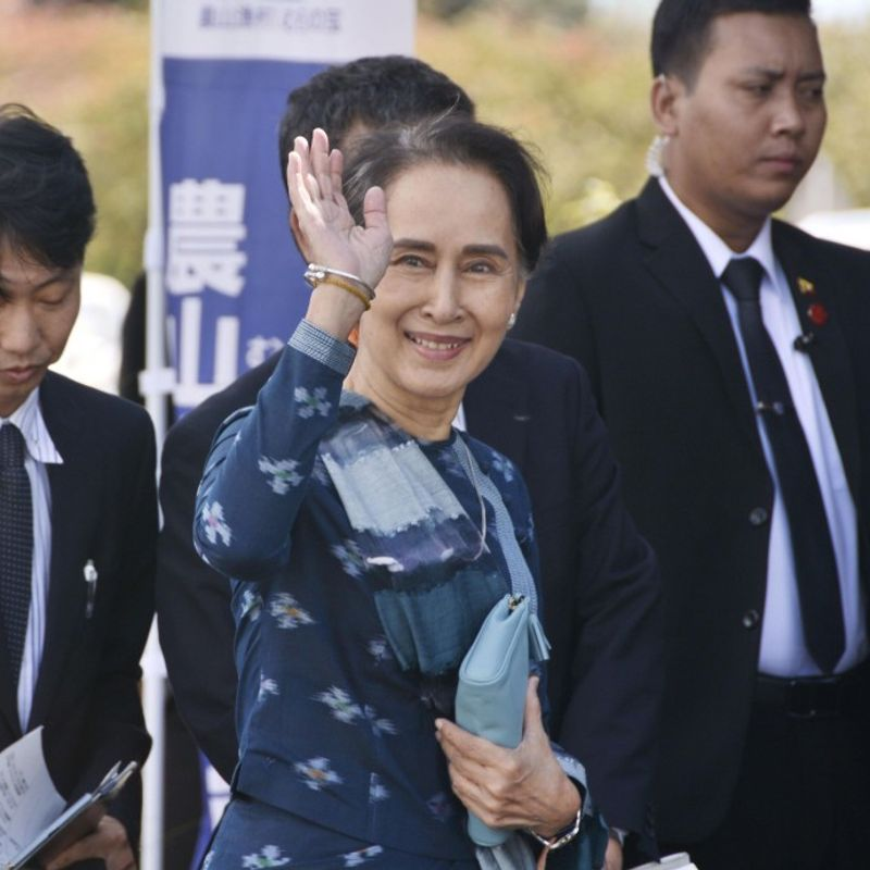 Myanmar's Suu Kyi visits organic farm in Japan's Fukushima Pref. photo