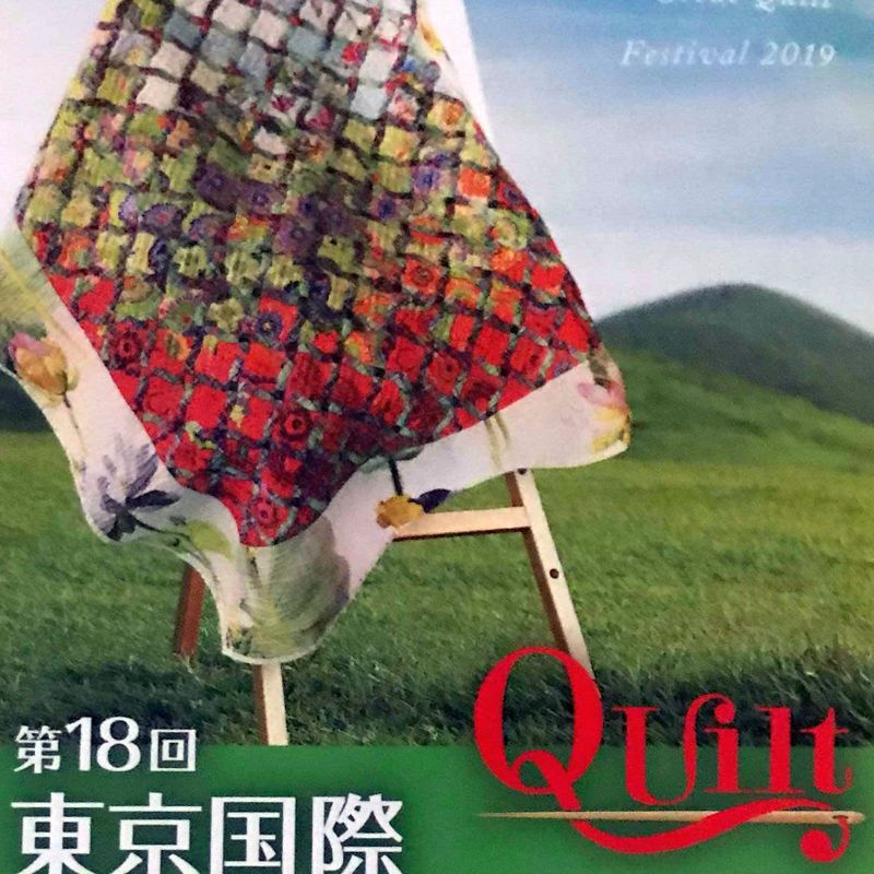 Quilt/Patchwork festival at Tokyo Dome photo