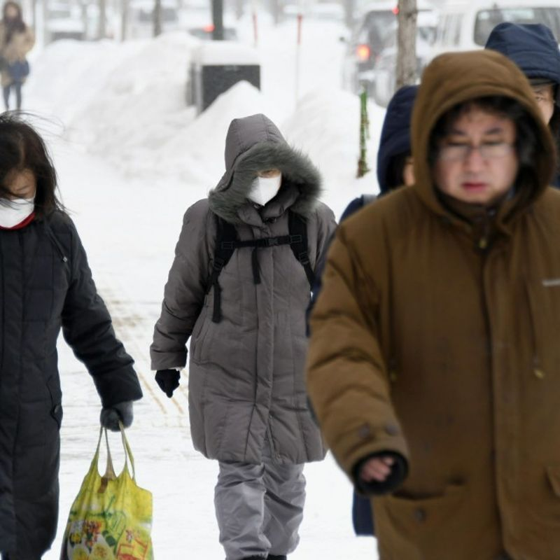 Cold wave grips Hokkaido, snowfall expected Sat. in Tokyo photo