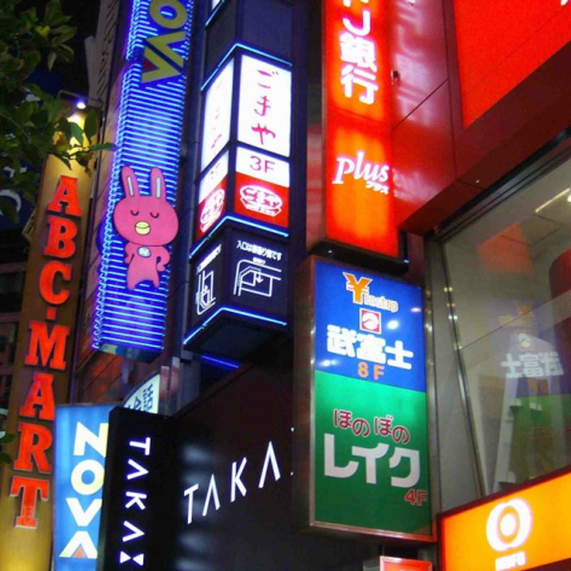 How to get off to a good start as an English teacher in Japan photo