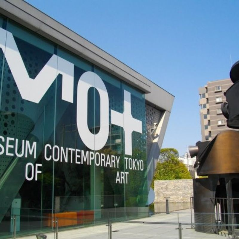 Culture in the Capital: Top 5 Art Galleries in Tokyo photo