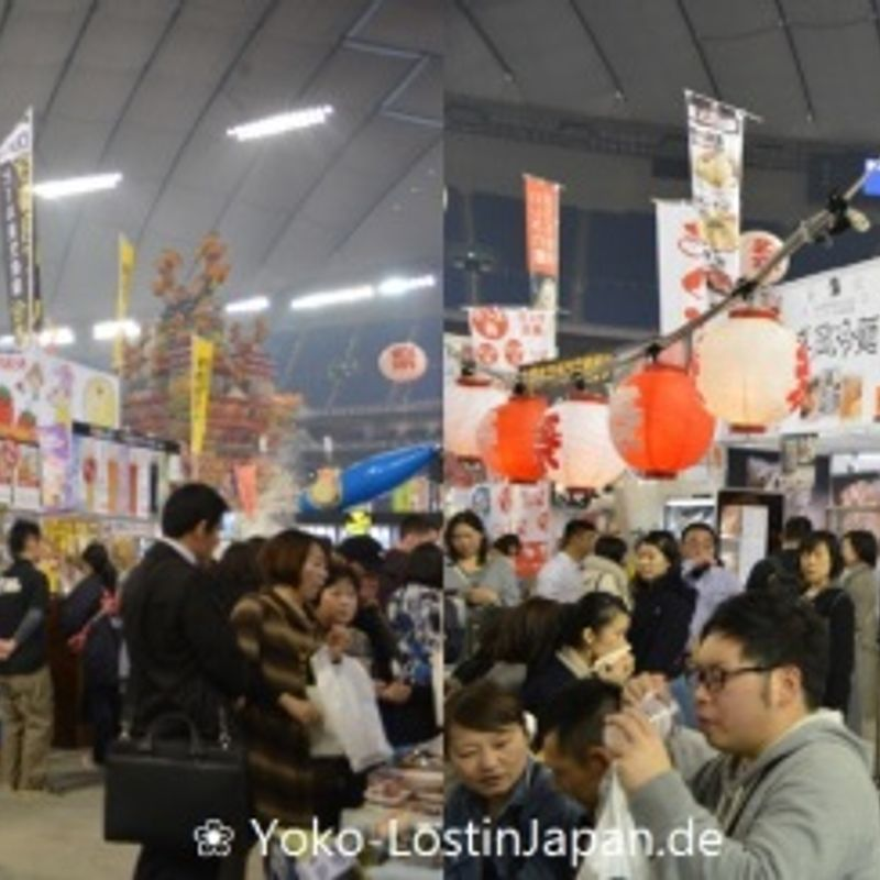 FURUSATO MATSURI - Experience Traditions of all over Japan photo