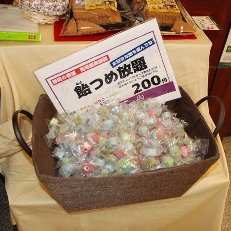 掛川の深蒸し茶をたずねて「こだわりっぱ」 photo