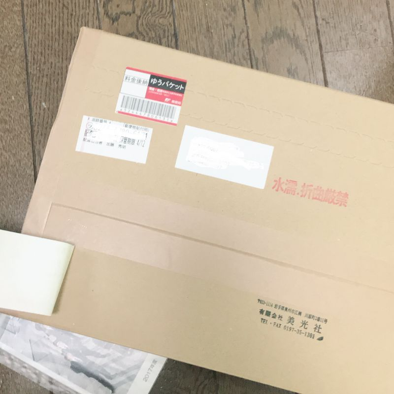How to develop film through mail service in Japan photo