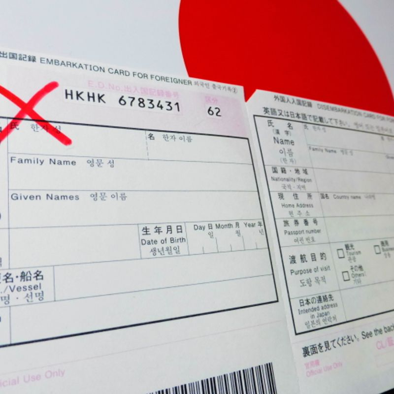 Japan We Re Preparing For Re Entry With A Special Permit City Cost