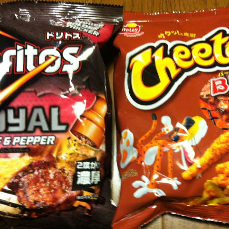 BBQ Flavor Snacks in Time for BBQ Season photo