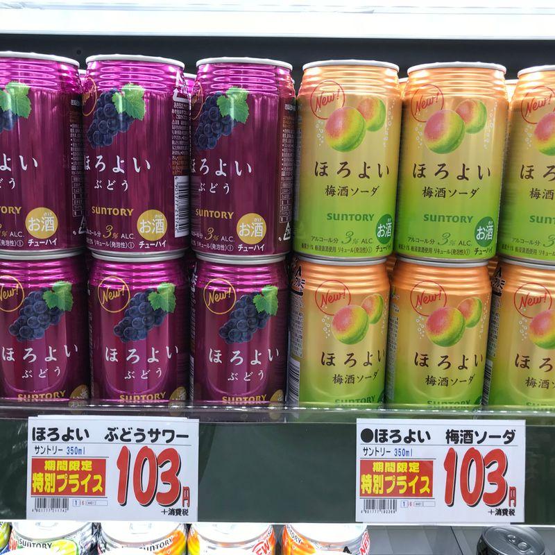 2つのスーパーマーケットの話:新潟でのコスト比較 photo