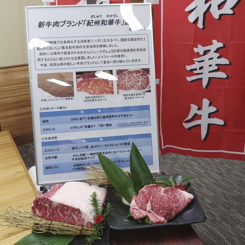 New wagyu brand aims to attract health-conscious meat lovers photo