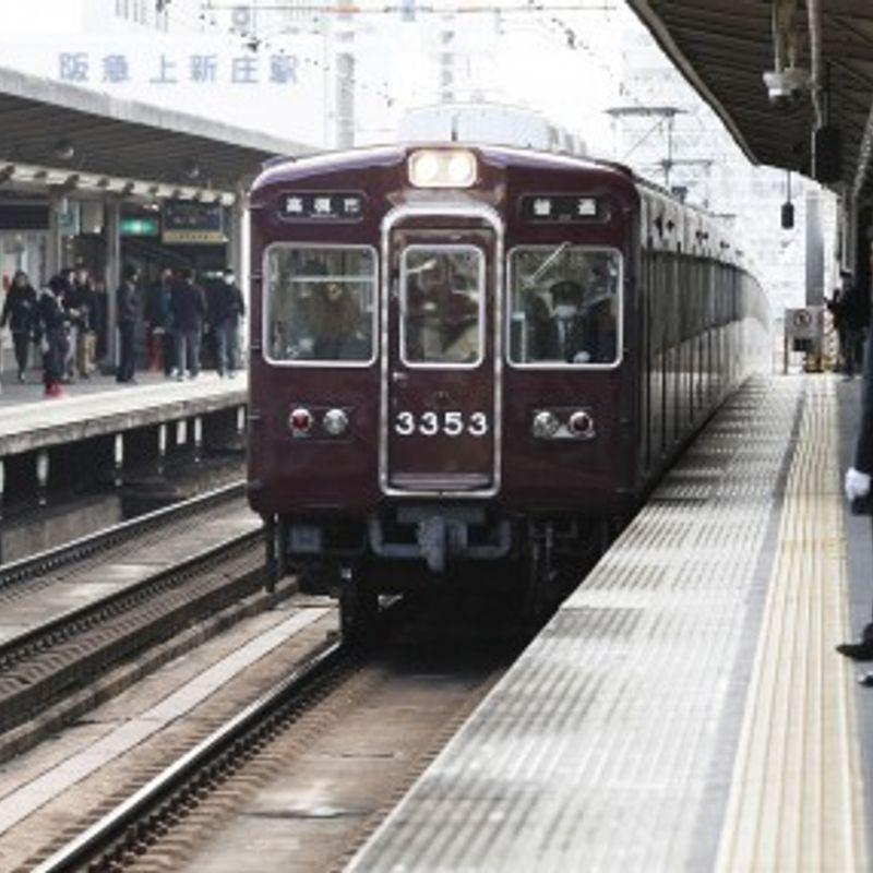 軌道に乗って電車で死亡した視力障害の女性 photo