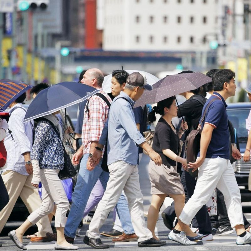 Japan probing abuse of health insurance system by foreign residents photo