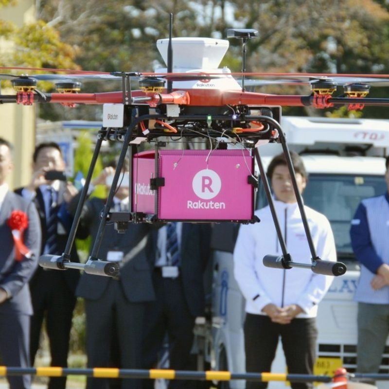 Lawson, Rakuten begin drone delivery trial in Fukushima photo
