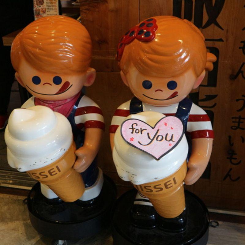 Tokyo antenna shop directory: Travelling Japan vicariously photo