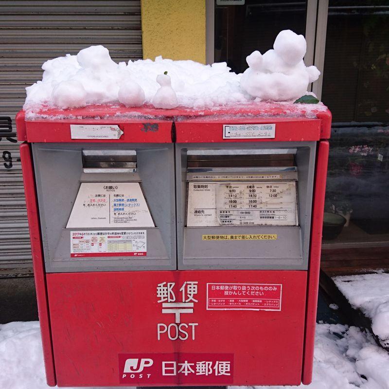 Snowkyo Snowmen photo